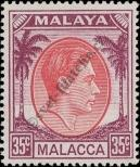 Stamp Malacca Catalog number: 17