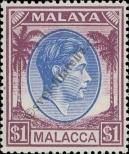 Stamp Malacca Catalog number: 20