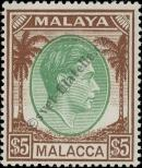 Stamp Malacca Catalog number: 22
