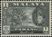 Stamp Pahang Catalog number: 65