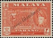 Stamp Pahang Catalog number: 66