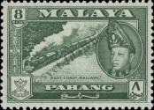 Stamp Pahang Catalog number: 69