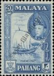 Stamp Pahang Catalog number: 71