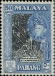 Stamp Pahang Catalog number: 72