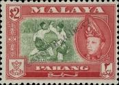 Stamp Pahang Catalog number: 74