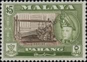 Stamp Pahang Catalog number: 75