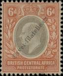 Stamp British Central Africa Protectorate Catalog number: 62