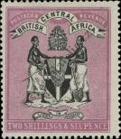 Stamp British Central Africa Protectorate Catalog number: 25