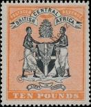 Stamp British Central Africa Protectorate Catalog number: 40