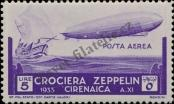 Stamp Italian Cyrenaica Catalog number: 104