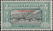 Stamp Italian Cyrenaica Catalog number: 12