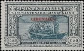 Stamp Italian Cyrenaica Catalog number: 13