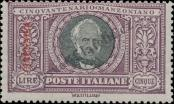 Stamp Italian Cyrenaica Catalog number: 16