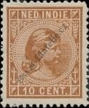 Stamp Dutch East Indies Catalog number: 23