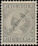 Stamp Dutch East Indies Catalog number: 24