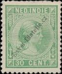 Stamp Dutch East Indies Catalog number: 28