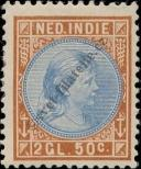 Stamp Dutch East Indies Catalog number: 30