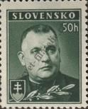 Stamp Slovakia Catalog number: 67/A