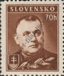 Stamp Slovakia Catalog number: 68/A