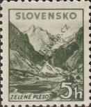 Stamp Slovakia Catalog number: 71/A