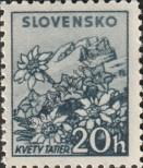 Stamp Slovakia Catalog number: 73/A
