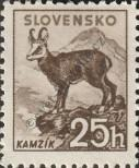 Stamp Slovakia Catalog number: 74/A