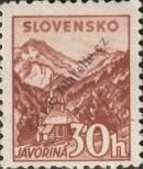Stamp Slovakia Catalog number: 75/A