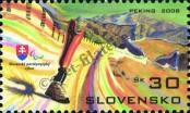 Stamp  Catalog number: 584