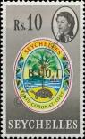 Stamp British Indian Ocean Territory Catalog number: 15