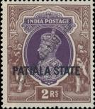Stamp Patiala Catalog number: 87