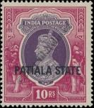 Stamp Patiala Catalog number: 89
