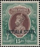 Stamp Patiala Catalog number: 90