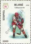 Stamp Belorussia Catalog number: 64