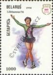 Stamp Belorussia Catalog number: 65