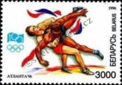 Stamp Belorussia Catalog number: 151