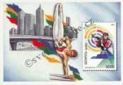 Stamp Belorussia Catalog number: B/9
