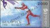 Stamp Belorussia Catalog number: 249