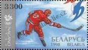 Stamp Belorussia Catalog number: 250