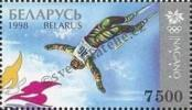 Stamp Belorussia Catalog number: 252