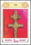 Stamp Belorussia Catalog number: 1