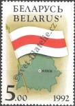 Stamp Belorussia Catalog number: 4