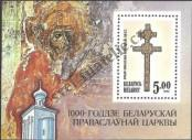 Stamp Belorussia Catalog number: B/1/A
