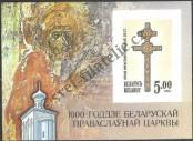Stamp Belorussia Catalog number: B/1/B