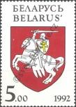 Stamp Belorussia Catalog number: 5