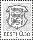Stamp Estonia Catalog number: 168