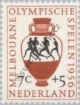 Stamp Netherlands Catalog number: 680