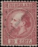 Stamp Netherlands Catalog number: 8