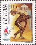 Stamp Lithuania Catalog number: 615