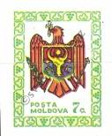 Stamp Moldavia Catalog number: 1