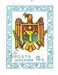 Stamp Moldavia Catalog number: 2